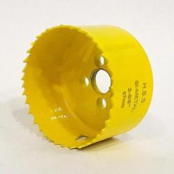 Коронка биметаллическая 40 мм